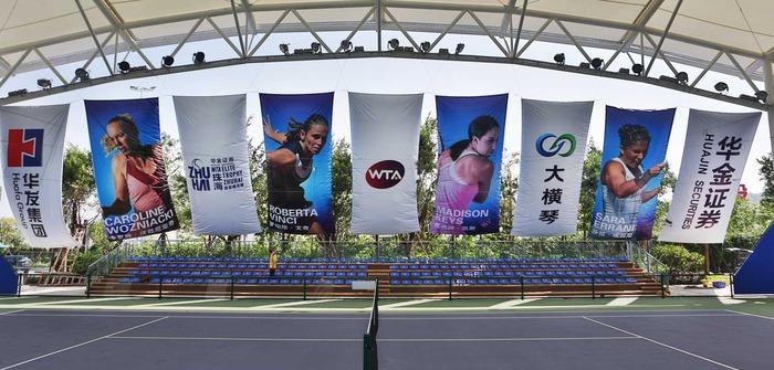 Zhuhai Hengqin International Tennis Centre hosts inaugural tournament