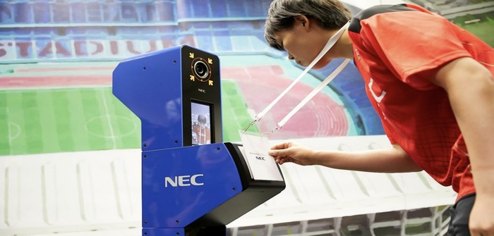 Tokyo 2020 to be first Olympics to use biometric facial