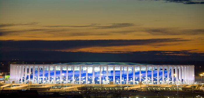 Nizhny Nogorod Stadium